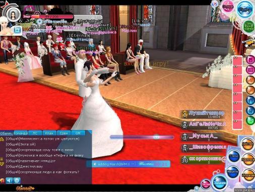 Скачать онлайн игру пара па город танцев 2 ролевая игра медсестра в постели