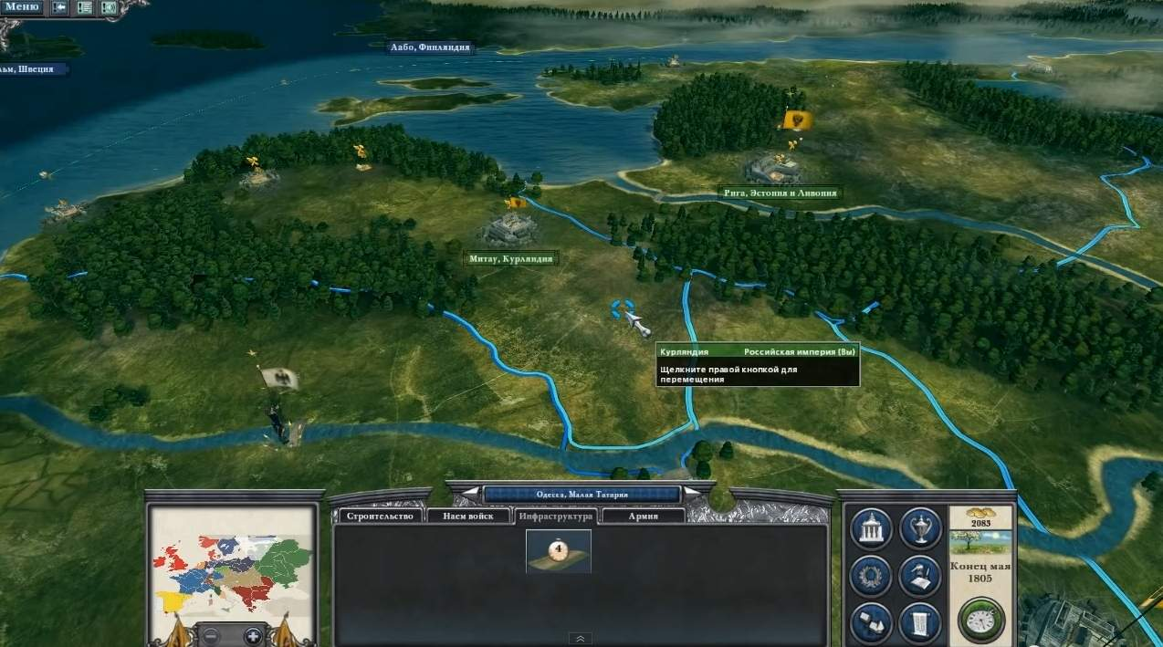 Скриншот к игре napoleon: total war