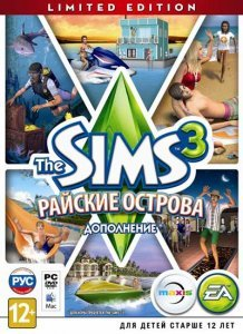 The Sims 3: ������� �������