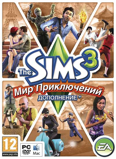 Скачать the sims 3 мир приключений торрент бесплатно на пк.