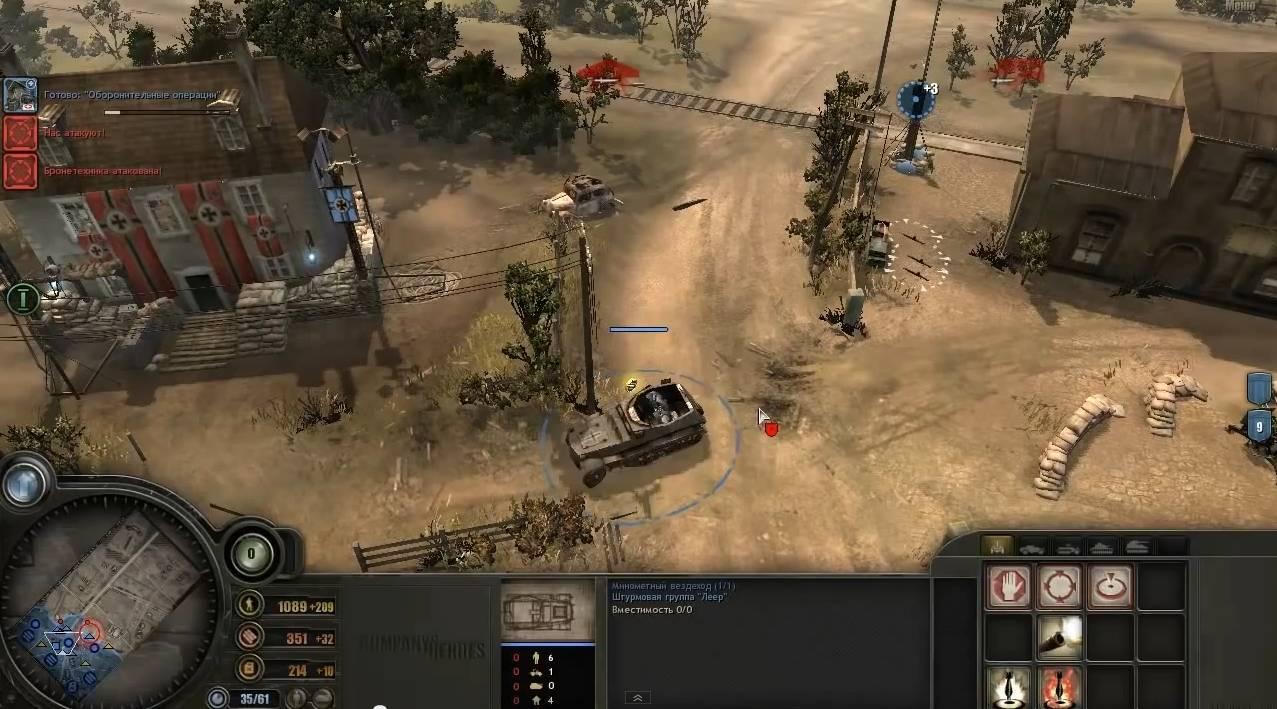 Скачать игры company of heroes 2009