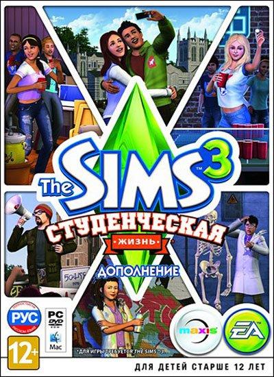 Скачать The Sims 3 Сумерки без торрента