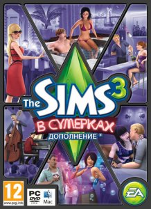 The Sims 3: � ��������