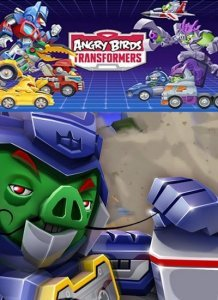 Angry Birds Transformers на андроид