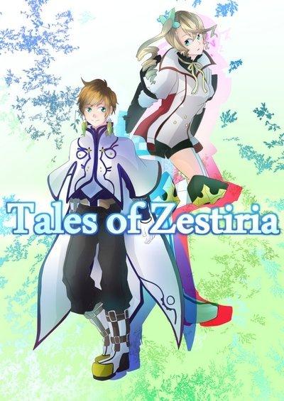 Tales of zestiria (2015) скачать торрент бесплатно.
