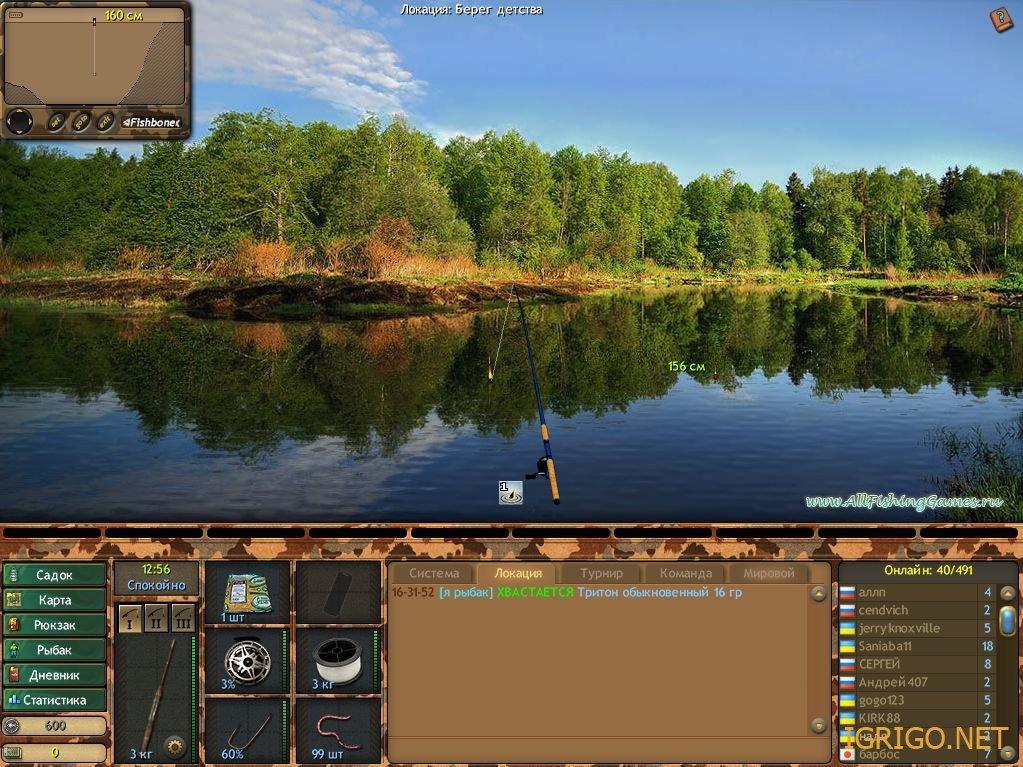 комп.игра рыбалка