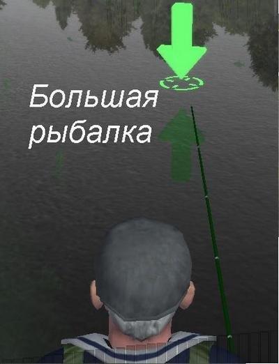 Скачать русская рыбалка 3
