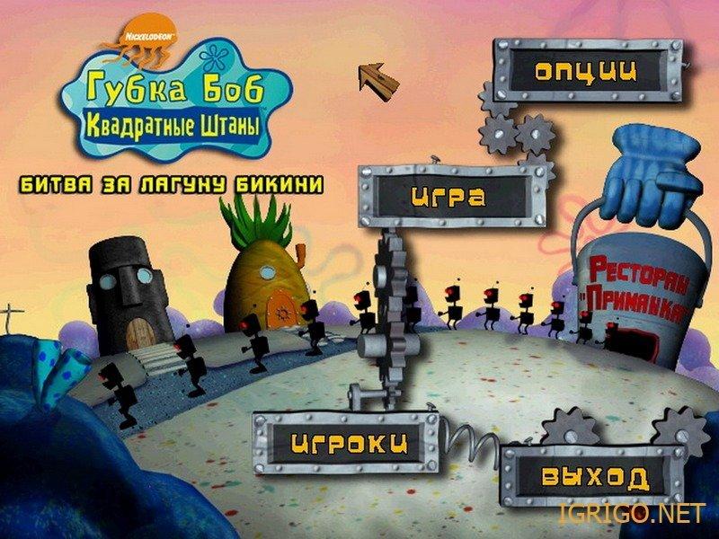 Губка боб игра на андроид картинки с сериала школа