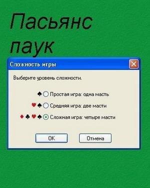 Клиентские онлайн игры на андроид