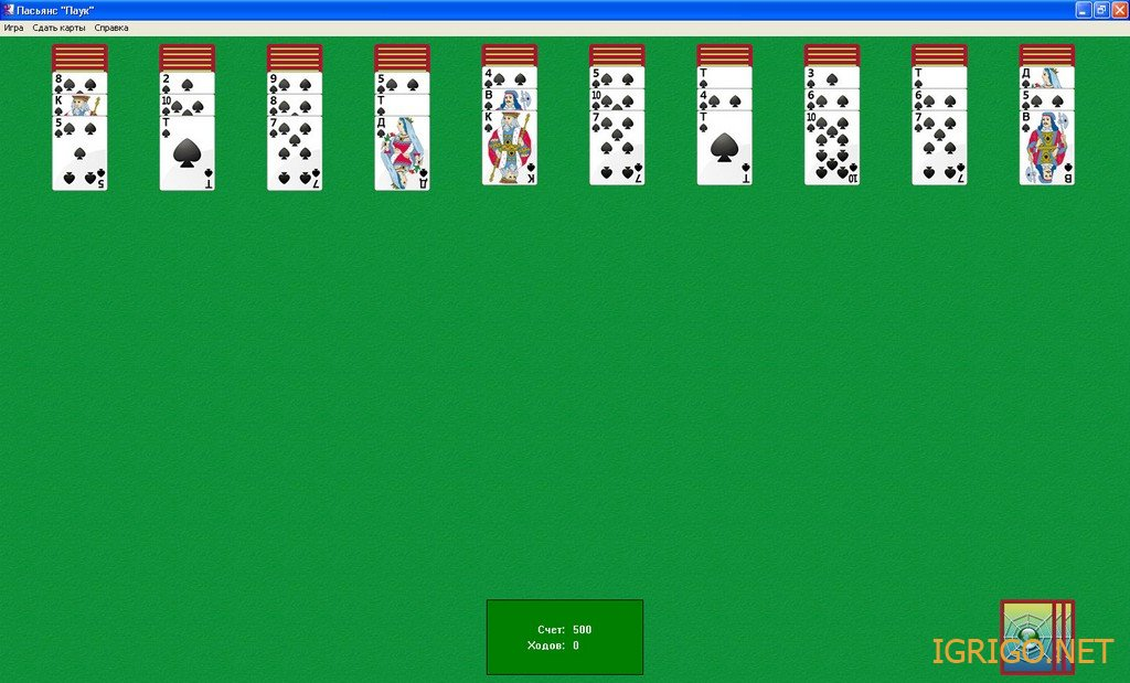 в масти 2 карты играть пасьянс