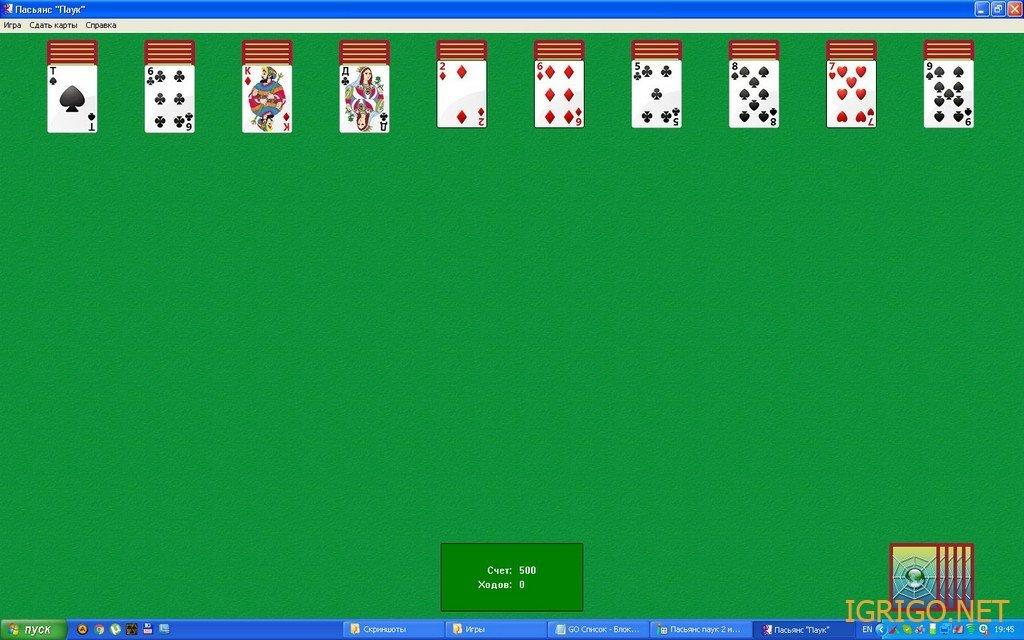 Играть карты 4 масти паук пасьянс скачать приложение для айфона 5 игровые автоматы