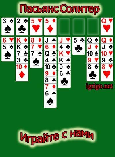 Видео рулетки казино