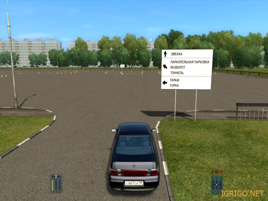 Программы для автошкол скачать торрент скачать программу для установки игр daemon