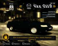 Need for Speed: Most Wanted - Russian Cars