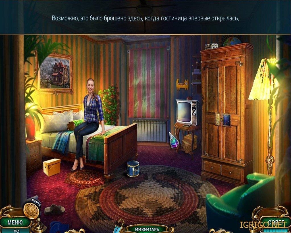 poisk-predmetov-skachat-torrent-na-russkom-yazike