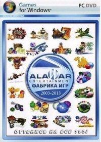 Новые игры от Алавар