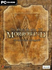The Elder Scrolls 3: Morrowind – Tribute to Nerevar