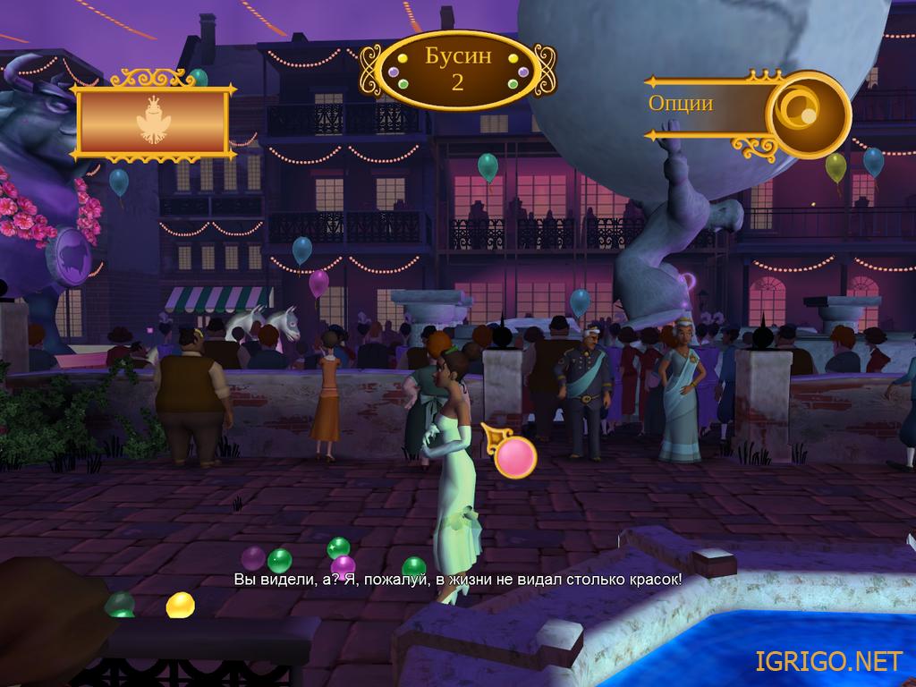 Торрент принцесса и лягушка скачать.