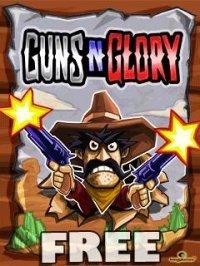 Guns'n'Glory