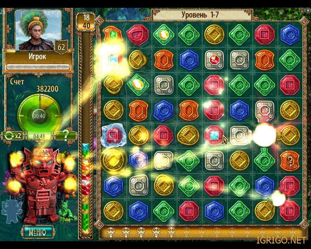Сокровища монтесумы играть онлайн или скачать бесплатно.