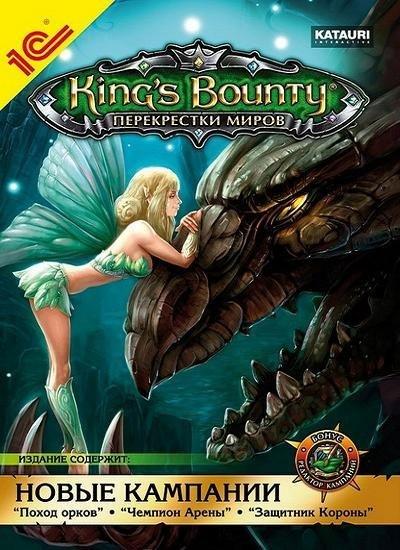 King s. Bounty торрент.