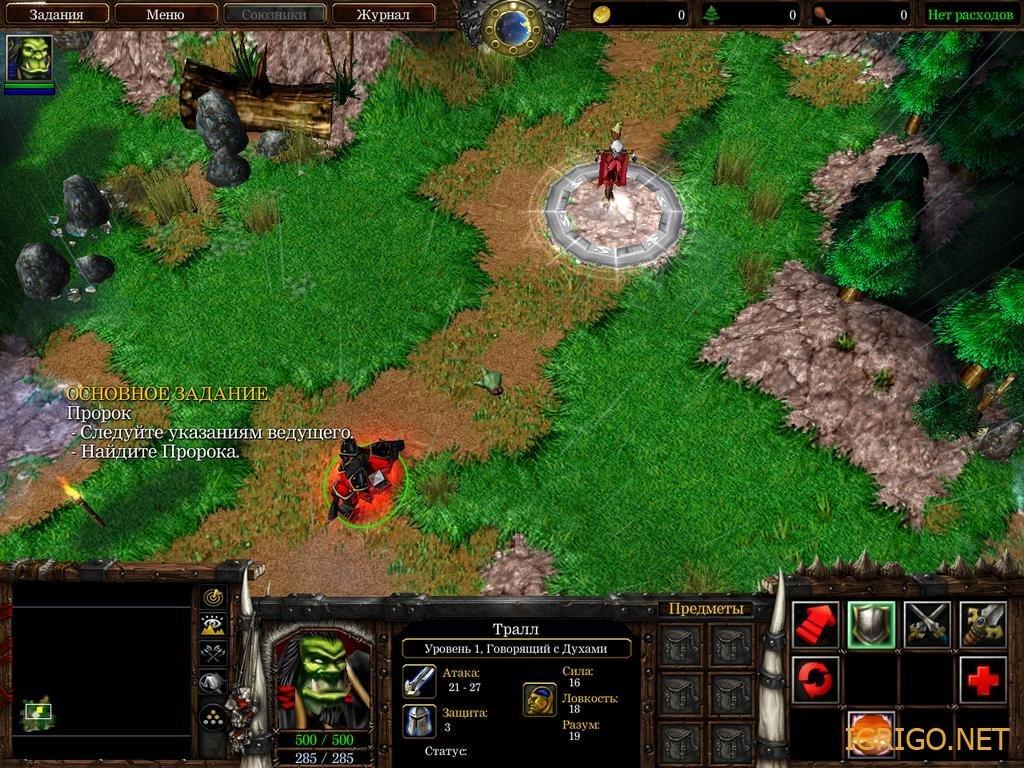 Как делать скриншот warcraft3