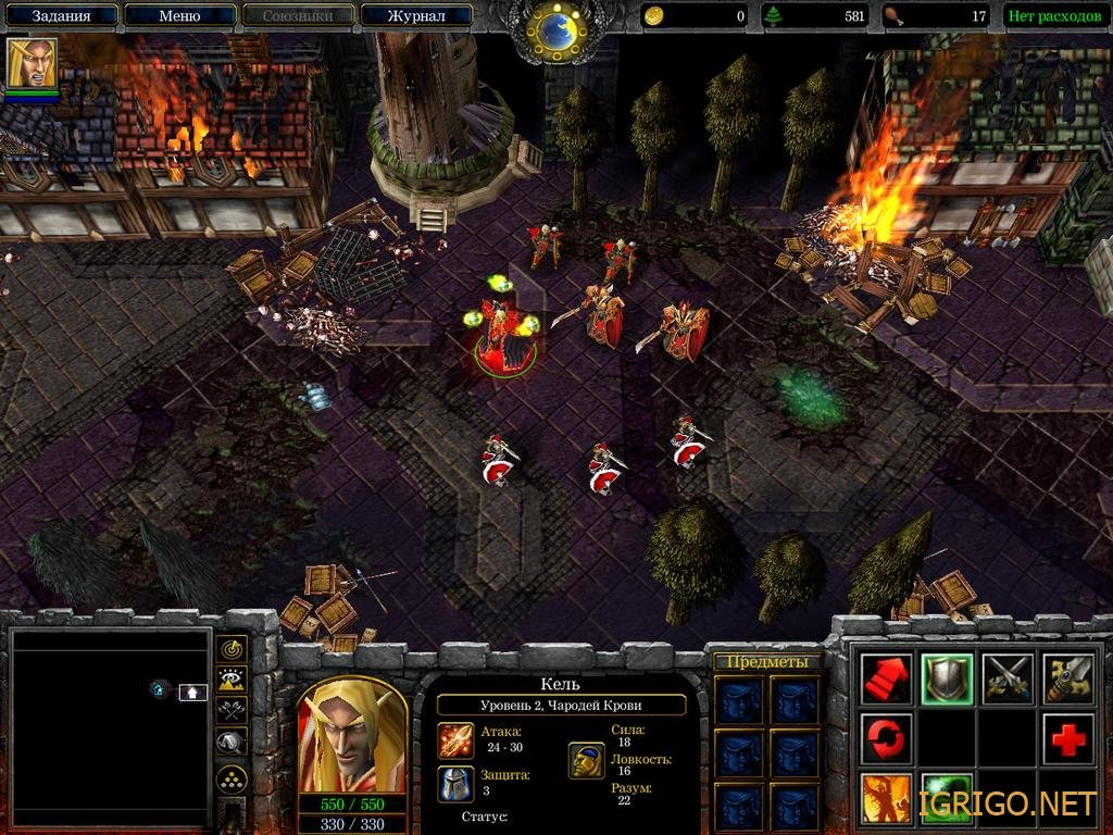 Warcraft 3 the frozen throne картинки