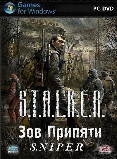 Скачать Игру Сталкер Снайпер 1 Через Торрент Бесплатно На Компьютер - фото 10