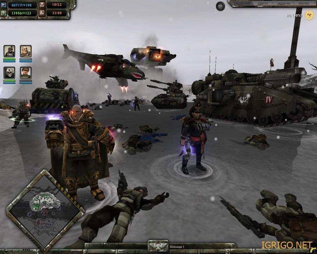 Скачать игру warhammer 40,000: dawn of war iii / версия на русском.