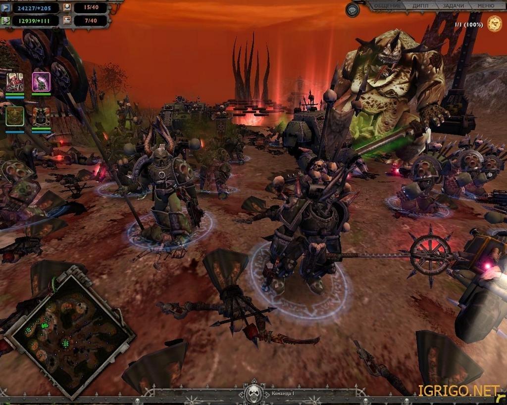 Warhammer 40000: dawn of war – dark crusade (2006) скачать торрент.