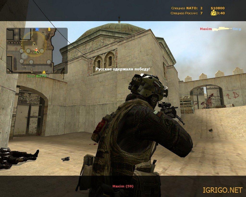 скачать игру Counter Strike Source Modern Warfare 3 через торрент - фото 5