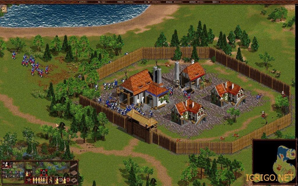 Скачать игру битва королей на компьютер