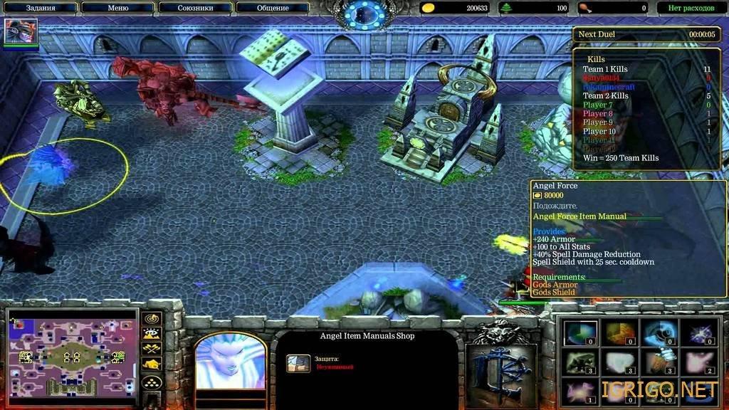 Карта варкрафт 3 играть лучшие онлайн казино россии