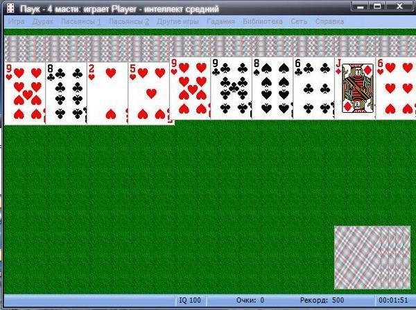 карточные игры дурак онлайн бесплатно