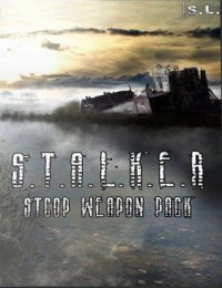 Сталкер: Зов Припяти - STCoP Weapon Pack