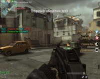 Call of Duty: Modern Warfare 3 - Multiplayer Only