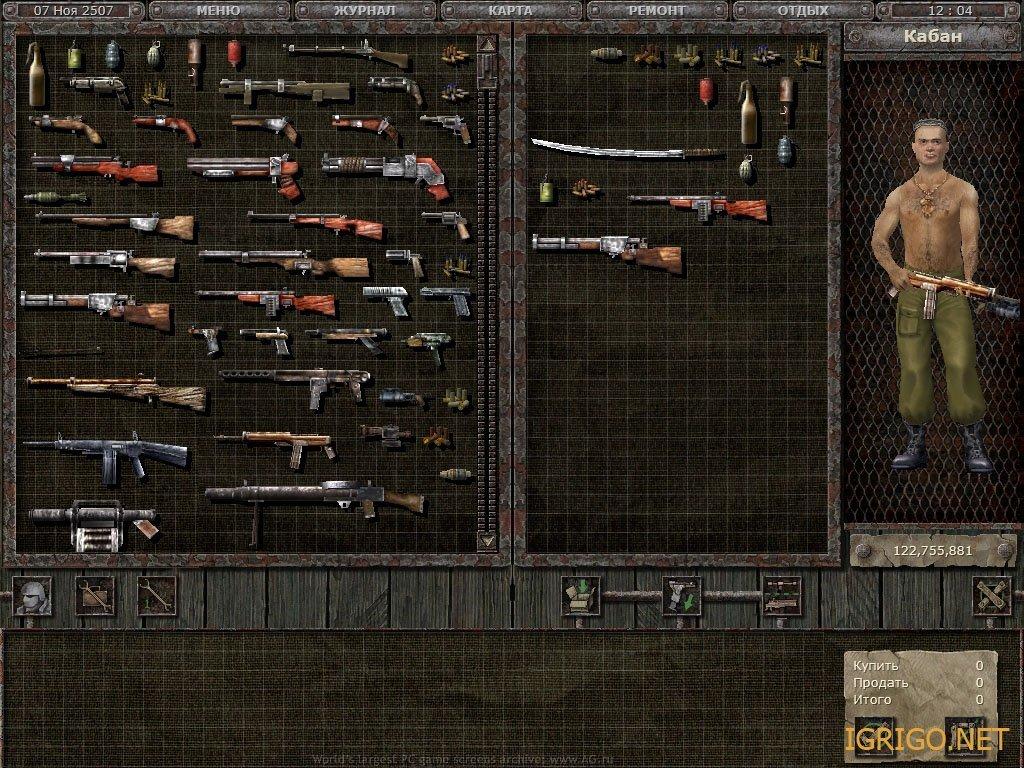 Скачать игру санитары подземелий 2 через торрент.