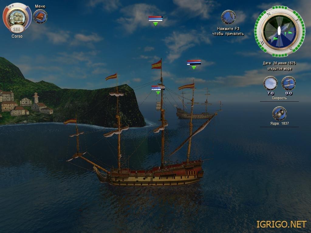 скачать игру корсары 3 тайны дальних морей через торрент img-1