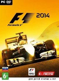 Формула 1 2014