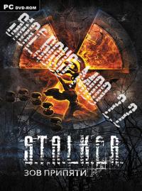 Сталкер: Зов Припяти - Sigerous Mod