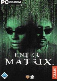 Вход в Матрицу