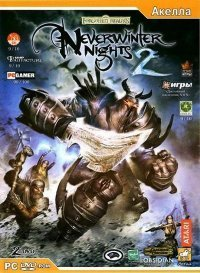 Neverwinter Nights 2 - Platinum Edition