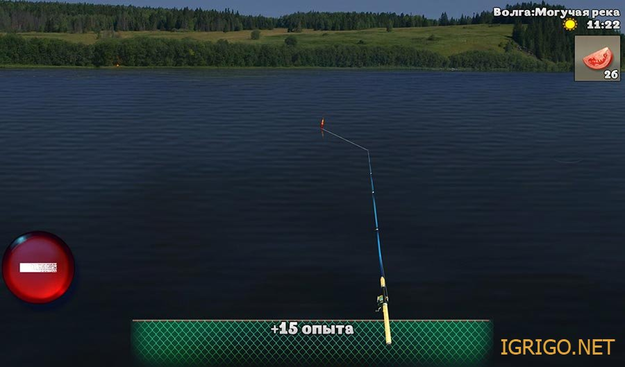 рыбалка трекер