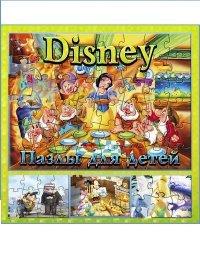 Пазлы для детей – Disney