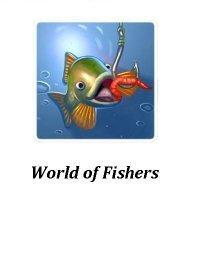 Рыбалка: Мир Рыбаков