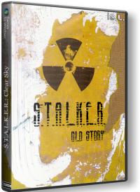 Сталкер: Чистое Небо - Old Story