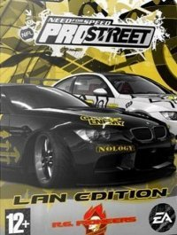 Need for Speed: ProStreet - Lan Edition