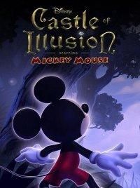 Замок Иллюзии: В ролях Микки Маус