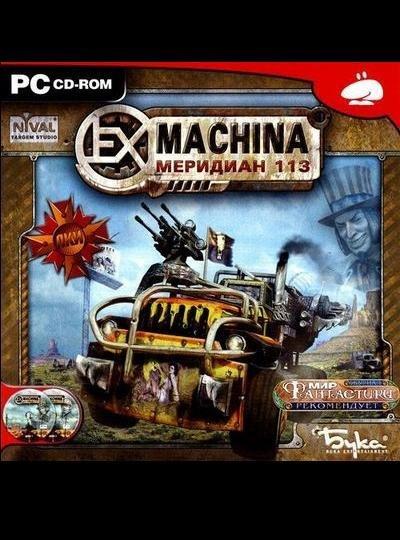 скачать игру икс машина на компьютер через торрент - фото 10