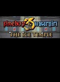 Огонь и Вода: в Ледяном Храме